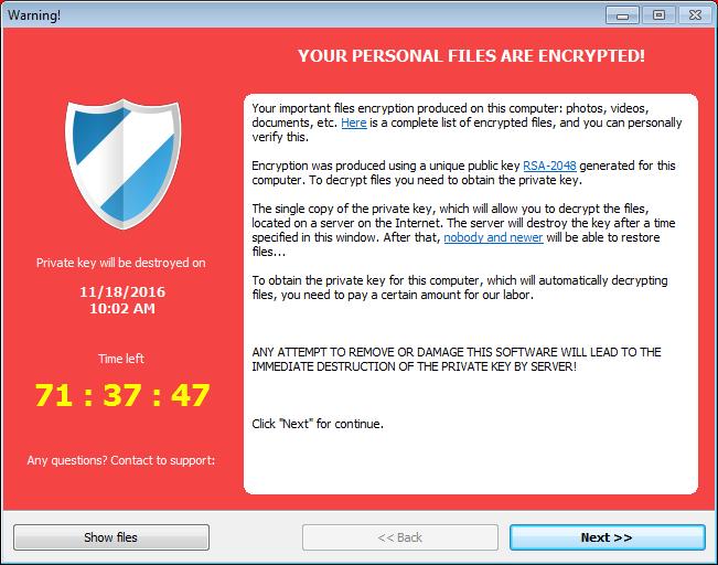 CryptoLock Screenshot